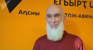 Есть ли угроза абхазской хамсе?