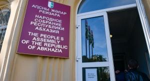 Парламент Абхазии не принял обращение к Совету Федерации России
