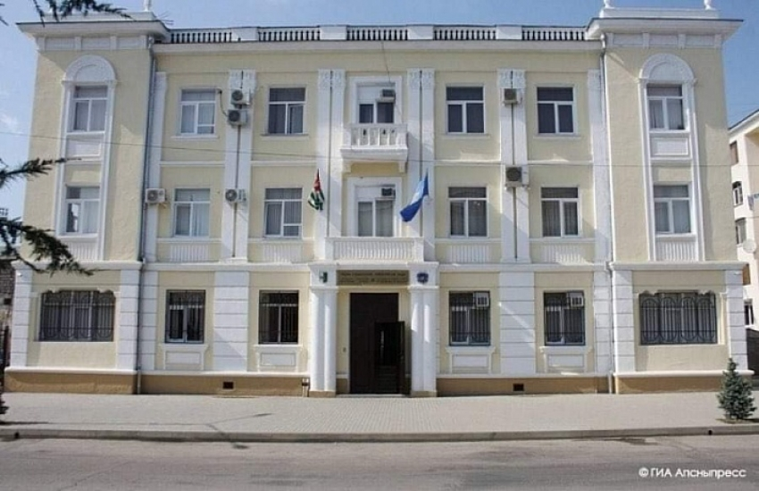 Начальник Следственного управления Генпрокуратуры РА освобождена от занимаемой должности
