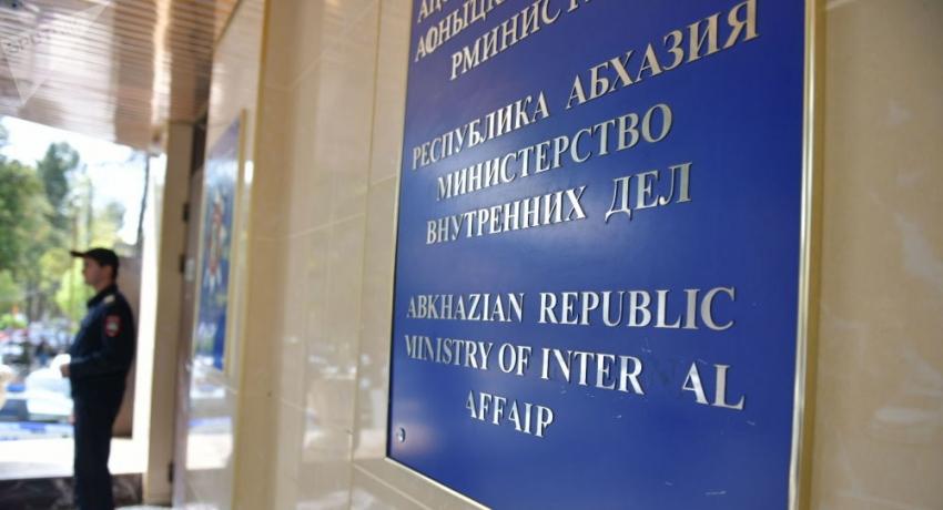 МВД Абхазии опровергло информацию о пропаже двух туристок из России