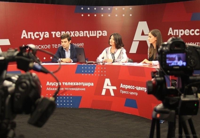 Начал работу информационный портал Всемирного абхазо-абазинского конгресса