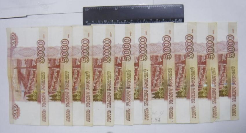 Попался на рентгене: пресечена попытка вывоза одного миллиона рублей из Абхазии