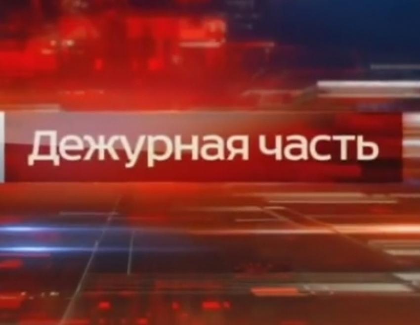 """""""Дежурная часть"""" МВД РА. Выпуск 21.06.2019 г."""