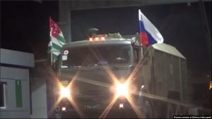 РПП ФНЕА благодарит Россию за разворачивание военного госпиталя в Абхазии