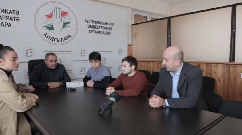 Кан Кварчия встретился с творческой группой по созданию первого абхазского Instagram сериала