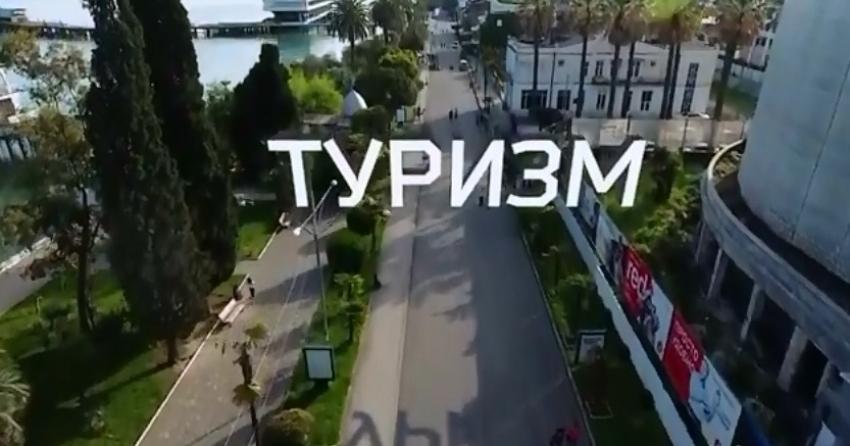Развитие туризма и культуры в Абхазии