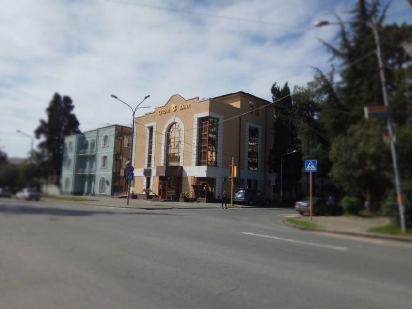 Заявление ООО КБ «Сухум-банк»