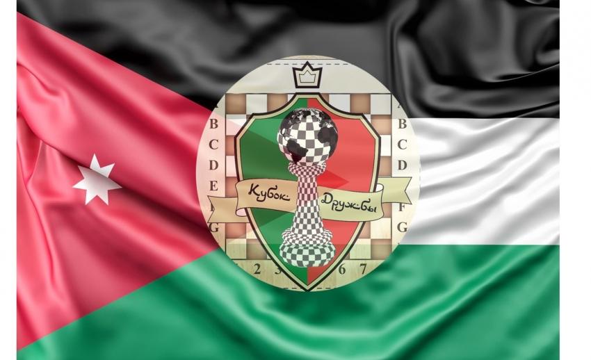 Абхазский спортсмен Темур Зухба стал бронзовым призером шахматного турнира в Иордании
