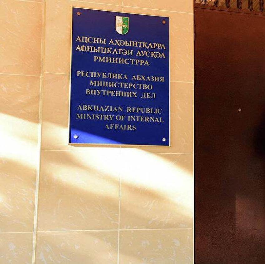 Работники УУР МВД взяты под домашний арест
