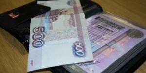 Житель Абхазии хотел за взятку избежать контроля на границе