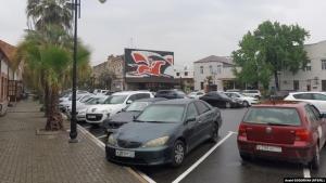«Нефть настолько не подорожала, чтобы так цена поднималась, тем более в Абхазии»