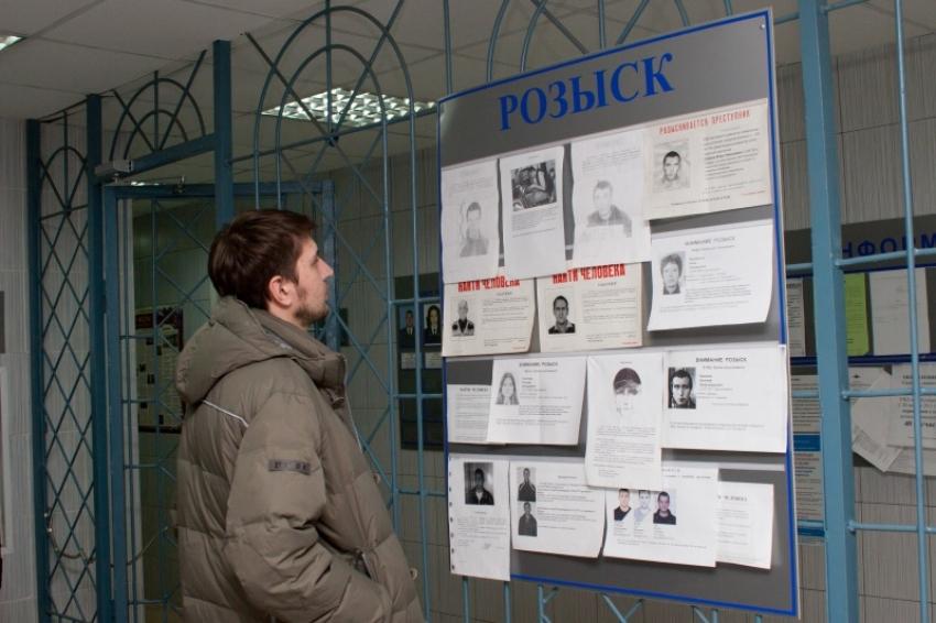 Двое сотрудников уголовного розыска МВД Абхазии объявлены в розыск