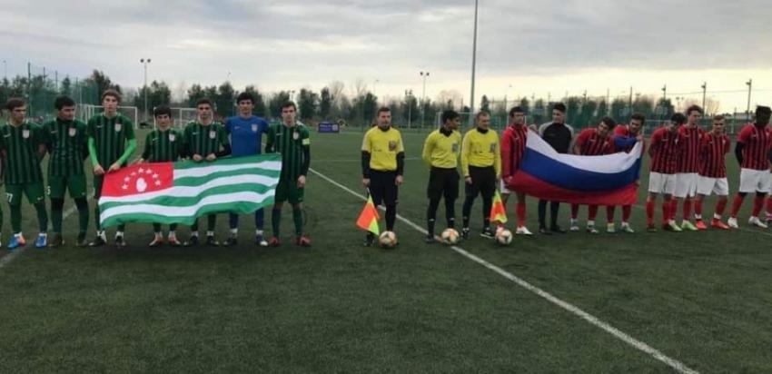 Молодежная сборная Абхазии по футболу провела первую официальную игру