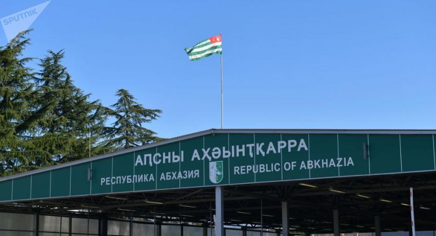 На границе с Абхазией задержан россиянин, находившийся в федеральном розыске