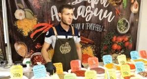 Абхазскую фермерскую продукцию представили на гастровыставке в Твери