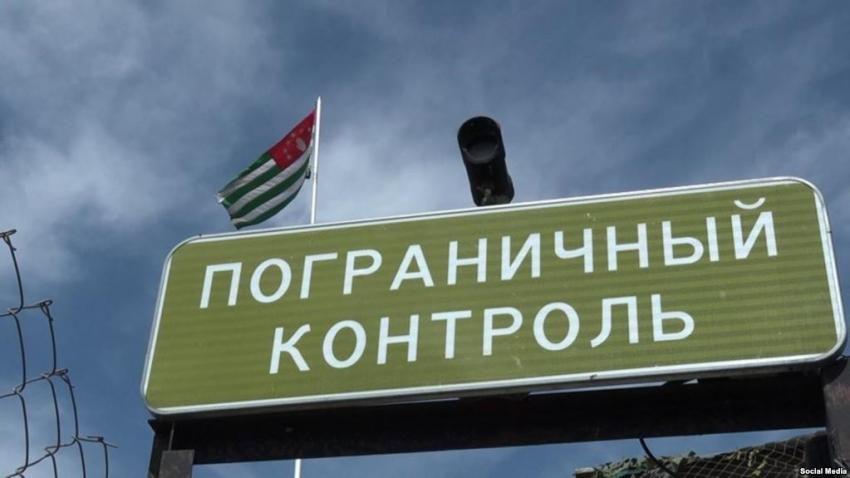 Может ли попытка перейти границу на Псоу не быть пыткой?