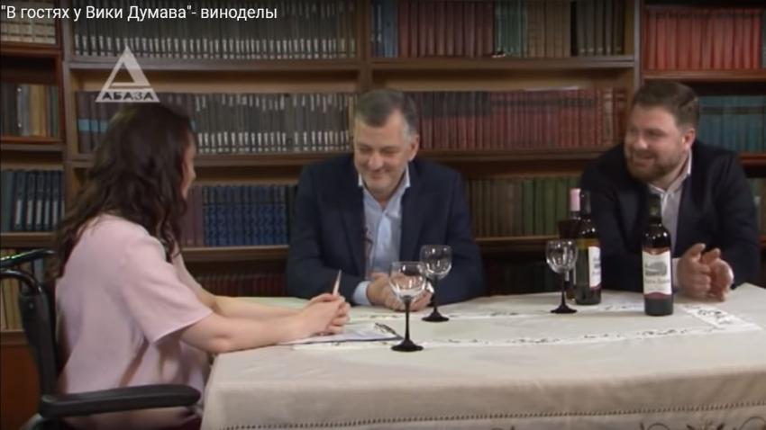 """""""В гостях у Вики Думава""""- виноделы"""