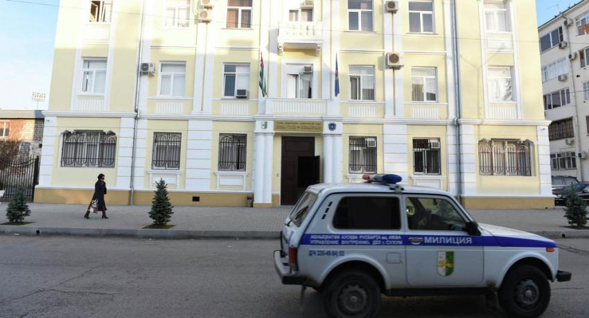 Генпрокуратура завершила расследование дела об ограблении Ткуарчалской больницы