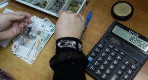 Граждане Абхазии не получили пенсию за март в размере 65 миллионов рублей