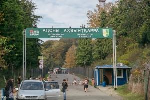 Республика Абхазия временно открывает КПП «Ингур» для приема находящихся в Грузии граждан и жителей Абхазии