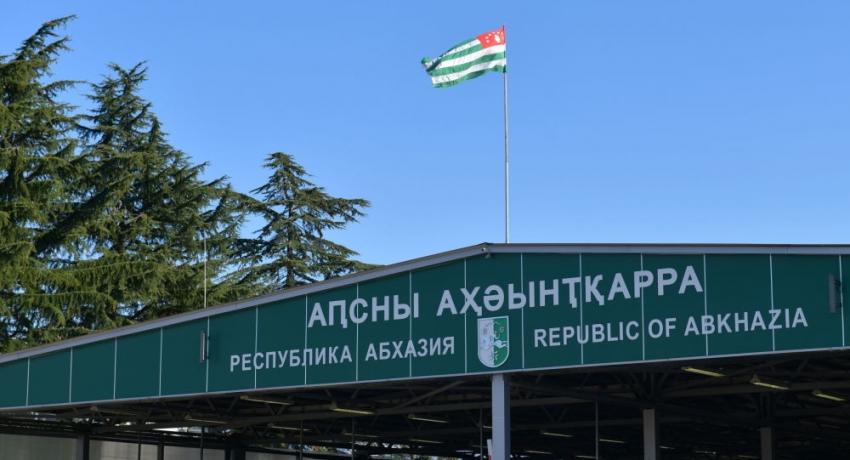Псоу в брод: гражданина Абхазии задержали за незаконное пересечение границы
