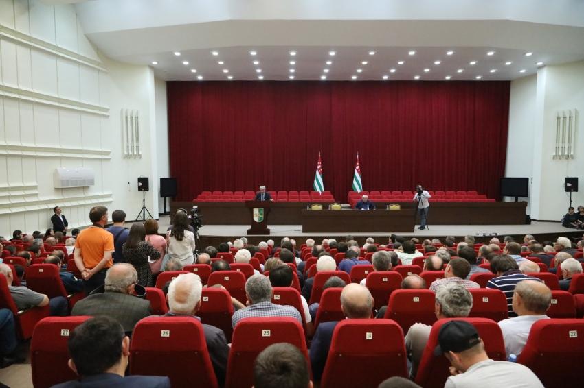Выступление Президента Рауля Хаджимба на встрече с общественностью