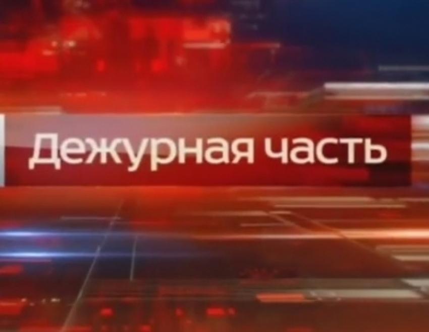"""""""Дежурная часть"""" МВД РА от 22 мая 2020 года"""