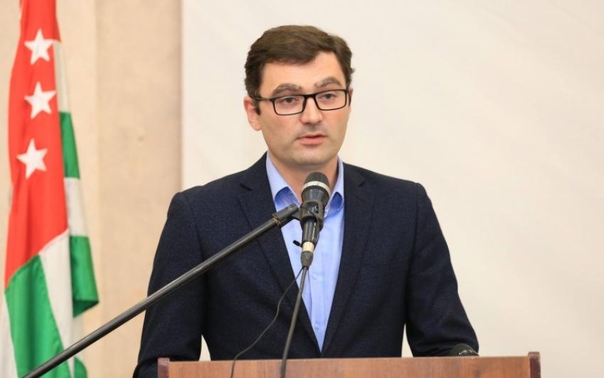 Гудиса Агрба назначен министром культуры Абхазии