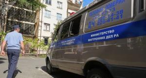 МВД Абхазии выявило незаконный сбыт оружия сотрудникам Госохраны