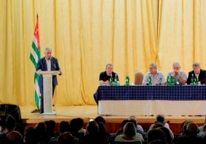 Встреча Рауля Хаджимба с общественностью Пицунды
