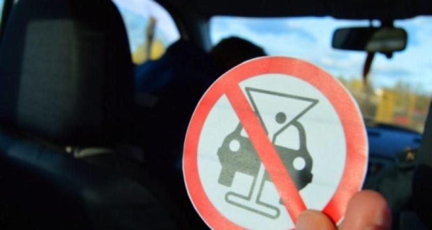 В Сухуме задержан нетрезвый водитель