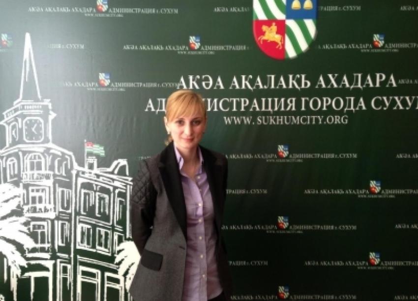 Эльза Хагба назначена директором департамента по вопросам молодежи и спорта администрации Сухума