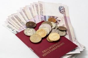 Пенсионный фонд задолжал 57 миллионов рублей за август