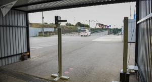 Бжания продлил ограничения на пересечение границы с Россией до 15 июля