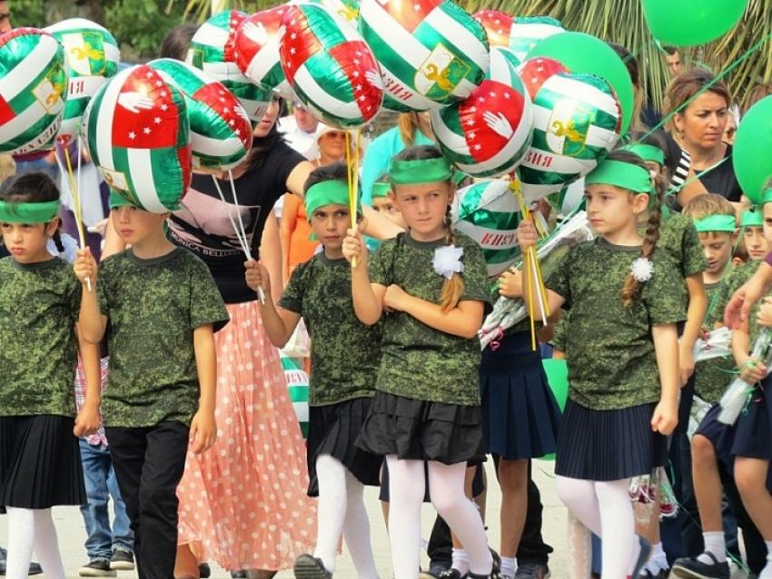 План государственных мероприятий по празднованию 25-летия Дня Победы и Независимости Республики Абхазия