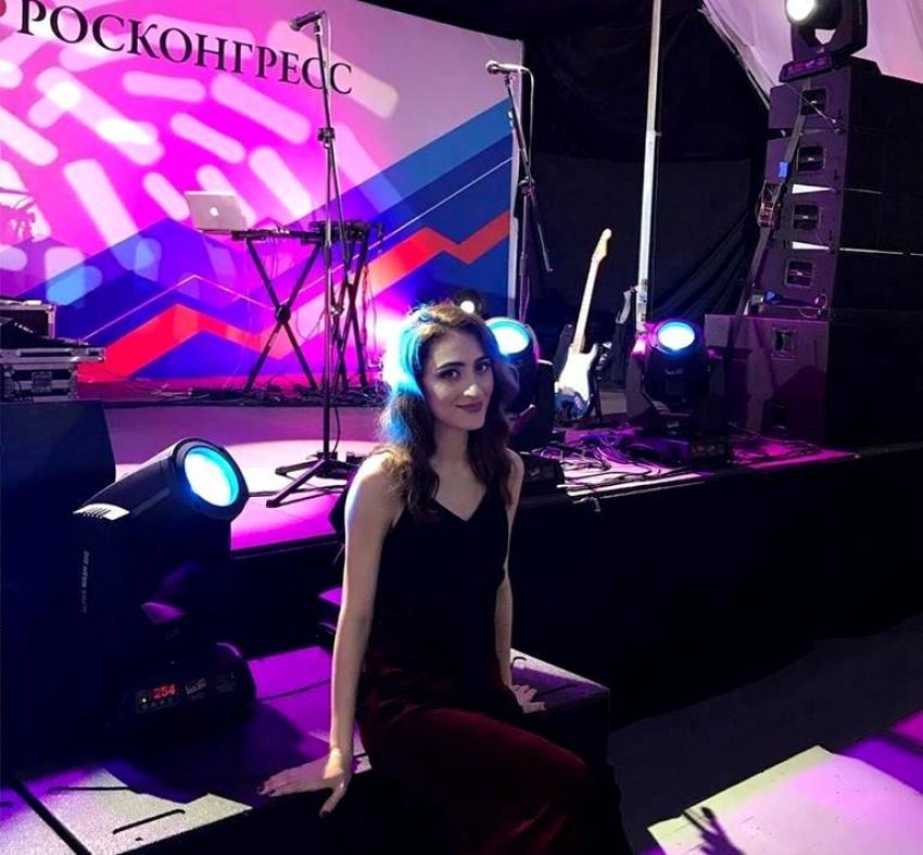 Мадина Кварацхелия выступит в рамках инвестфорума в Сочи