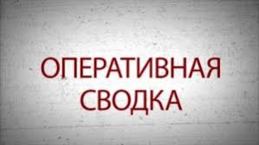 Оперативная сводка МВД РА. Выпуск 14.10.2020