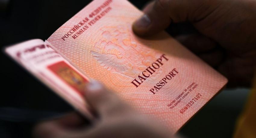 Без отказа от иностранного: получить российское гражданство станет проще