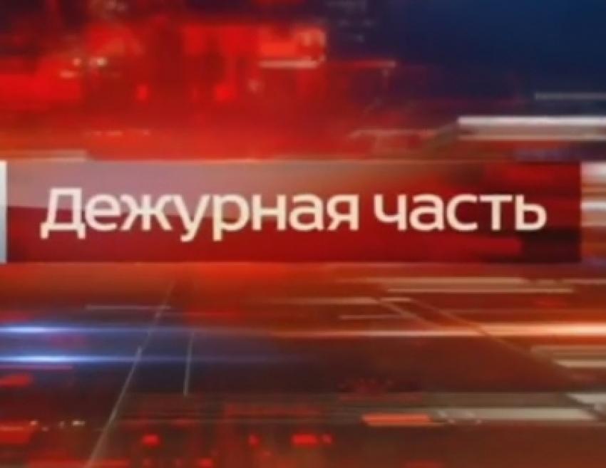 """""""Дежурная часть"""" МВД РА. Выпуск 05.04.2019 г."""