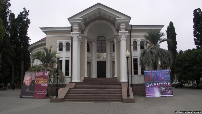 Год, когда в Абхазии перестали скучать