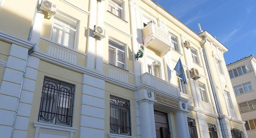 Генпрокуратура возбудила уголовное дело о незаконной выдаче абхазского паспорта