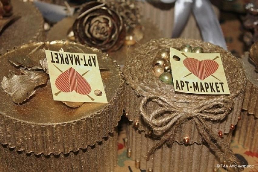 Первый осенний Арт-маркет пройдет в Сухуме