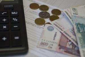 В Пенсионном фонде Абхазии объяснили задержку по выплатам за март