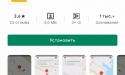 В Абхазии появился новый мобильный агрегатор такси «А-Такси»