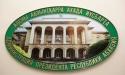 Президент Абхазии присвоил почетные звания группе медработников