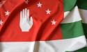 Символ свободы: как у Абхазии появился свой флаг
