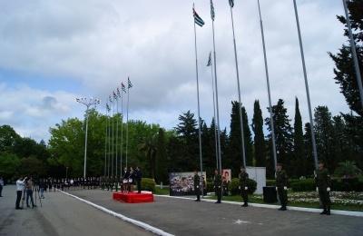 «Парк Свободы» Геннадия Гагулия